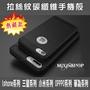華碩 ZenFone 6 ZS630KL MAX PRO ZB602KL 碳纖維 手機 保護 殼 套 髮絲紋 卡夢 耐摔