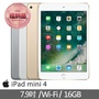 【Apple 蘋果】福利品 iPad mini 4 Wi-Fi 16GB 平板(A1538)
