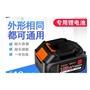沖擊電動扳手鋰電池匠米龍韻富格角磨機架子工風炮電池電錘充電器