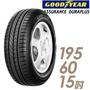 輪胎固特異ADPlus1956015吋