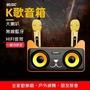 貓頭鷹 貓貓造型 雙人伴唱無線麥克風(家庭KTV/附二支麥克風)