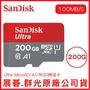 SANDISK 200G ULTRA microSD 100MB/S UHS-I C10 A1 記憶卡 200GB 紅灰