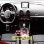 Audi A3 腳踏板 煞車踏板 油門踏板 休息踏板 奧迪 阿楓精品