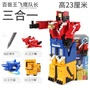 兒童百獸創戰紀動物方塊變形玩具金剛數字合體機器人拼裝套裝男孩