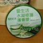 台灣綠葉愛生活 蘆薈膠 清爽型不油膩