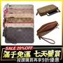 免運+贈化妝鏡 COACH 54057雙層手拿包 零錢包 經典PVC拼皮  晚宴包 手機包