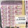 (現貨+預購)COSTCO⚡五月花 妙用綿柔 抽取衛生紙 130抽💖