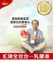 【漆太郎】虹牌458全效乳膠漆平光 1G(加侖) / 5G(加侖)/ 1L(公升)