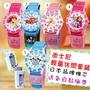 正版迪士尼小美人魚/汽車總動員麥坤/冰雪奇緣/小熊維尼/TSUMTSUM兒童手錶 手錶 卡通錶童錶 日本品牌機芯 織帶錶