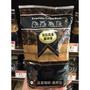 買三送一/限時優惠!!品皇咖啡-員林店:咖啡豆/頂級黃金曼特寧(磅)