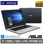 聊聊在優惠ASUS X405UQ  0113灰(i5-7200U/8GB/1TB +128GSSD/940MX/W10)