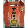 (現貨)屏東監獄~甘醇醬油、原汁醬油、醬油膏、陳年醬油、黑麻油(185元)