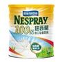 雀巢 2.3kg 100% 紐西蘭進口全脂奶粉 雀巢全脂奶粉