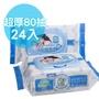 【2箱48包2450】 貝恩濕紙巾柔濕巾 80抽x24入/箱 ( 1箱/2箱 )