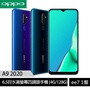 OPPO A9 2020 (4G/128G) 6.5吋水滴螢幕超廣角四鏡頭大電量手機(低配版) [ee7-1]