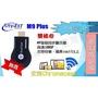 2019現貨 雙核 IOS11版 AnyCast 手機轉電視 同屏器 無線手機電視 無線影音 手機分享器 M9 Plus 電視棒