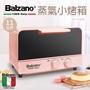 【義大利Balzano百佳諾】11公升蒸氣烤箱(BZ-OV600 義大利百年品牌)