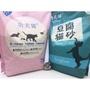 優惠活動!【功夫貓】豆腐貓砂 環保豆腐砂 原味/綠茶 6L