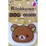 拉拉熊 造型悠遊卡