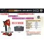 送鑽石管2.5專業指定 台灣製 KF-500E 國勝豐 4鑽石鑽孔機 洗孔機