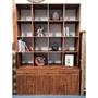 木頭DNA 柚木 實木 原木 4格架+地櫃(分離式) 書架櫃 置物架櫃 收納架櫃 展示架櫃 FC-0043