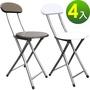 木製高背椅座-折疊椅子(4入/組)[二色可選]