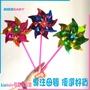 【限時特賣 塑膠糖果色玩具風車】小風車 塑料玩具 裝飾 趣味diy 卡通玩具-兒童玩具🌱kissbaby母嬰精品館🙋