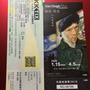 再見·梵谷  光影體驗展(台北)門票