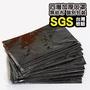 [免運 現貨] 每片獨立包裝 口罩 嚴選 台灣SGS檢驗 無重金屬 台灣公司附發票 拋棄式 四層口罩 URS 黑口罩