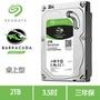 Seagate【BarraCuda】梭魚2TB 3.5吋 硬碟(ST2000DM008) HDD 代理