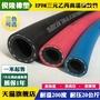 三元乙丙橡膠管 暖風管 EPDM耐高溫水管 甲醇尿素管 耐酸鹼腐蝕