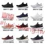 愛迪達三葉達斯2018春夏新款ultraboost男鞋運動鞋4.0爆米花女鞋跑步鞋