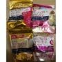 2019新包裝 大量現貨當日發 朝日膠原蛋白粉 金色加強版 升級版 Asahi膠原蛋白粉 30日份 50日份