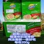 {失心瘋代購}『現貨』🇻🇳越南🇻🇳法蘭酥 榴蓮威化餅