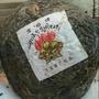 """九O年代班禪緊茶,也稱""""心臟型緊茶""""。"""