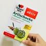 [現貨]🇩🇪 雙心Artischocke 朝鮮薊+橄欖油+薑黃 30錠