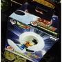 日版 七龍珠 一番賞  悟空嬰孩 丸型太空船 太空船 悟空小時侯 丸型