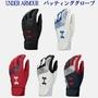 6%OFF優惠券分發中的andaama UA清潔VII手套(雙手)1313593男子的2019SS棒球yuu分組()對應 Chitose Sports Rakuten market store