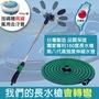 【神奇威力鯨】台灣製造免插電180度廣角清潔水槍+伸縮水管_清新綠(加贈2罐萬用去污膏)