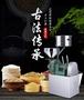 豆漿機 艾敏大眾磨漿機商用米漿機家用磨米漿 豆漿機電動石磨腸粉機配套  mks阿薩布魯