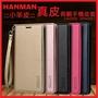 華碩ASUS ZENFONE3 5.2吋 ZE520KL Z017DA真皮手機皮套附掛繩 HANMAN韓曼手機殼