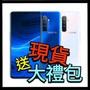 🔥🔥現貨🔥 realme X2 Pro REALME X2pro oppo 手機 空機 realmeX2Pro