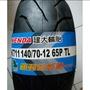 便宜輪胎王   建大K711全新140-70-12機車輪胎
