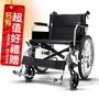 康揚 鋁合金輪椅/手動輪椅(未滅菌) KM-8520X 輪椅補助B款 附加功能A款 贈 熊熊愛你中單2件