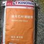 磁磚填縫劑 櫻王 5kg