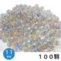 11mm玻璃彈珠 三花珠 玻璃珠 (特小)/一小包約100顆入{促70}