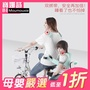 現貨【雙綁帶】兒童摩托車安全帶/ 背包式機車安全帶