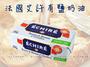 法國頂級艾許ECHIRE有鹽奶油 (250g)►擁有奶油界 LV  之美稱(有效日期2019/08/05)