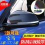 寶馬1系3系 4系X1 3系GT改裝倒車鏡罩1系3系4系X1後視鏡罩