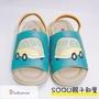 台灣製手工鬆緊帶寶寶拖鞋